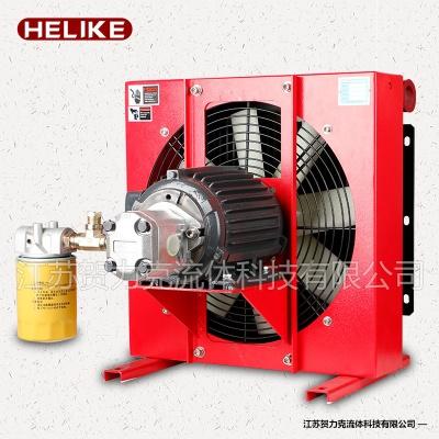 DXZX-5-A3-风冷却器批发-冷却器直销-江苏贺力克流体科技有限公司