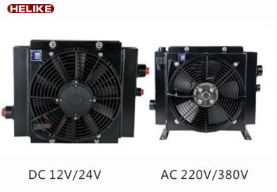 HLK-16带风扇风罩液压油冷却器-风冷却器直销-批发-江苏贺力克流体科技有限公司