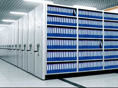 档案密集架柜