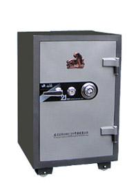 机械防火防盗保险柜