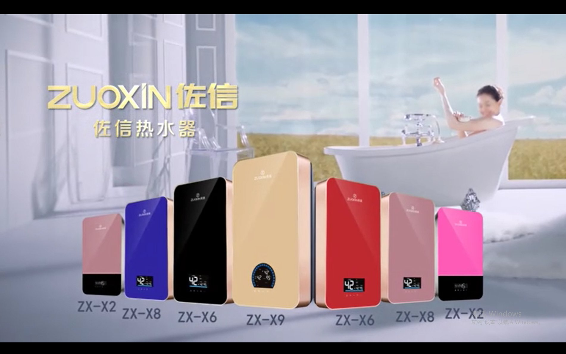 2019年佐信速热恒温电热水器品牌的崛起