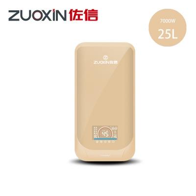 佐信速热式AI语音机ZX15-7025土豪金升级版