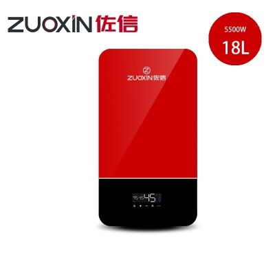 佐信速热式智能恒温电热水器ZX2-5518系列红黑款