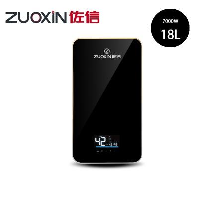 佐信速热式电热水器智能恒温ZX6-7018系列雅致黑款