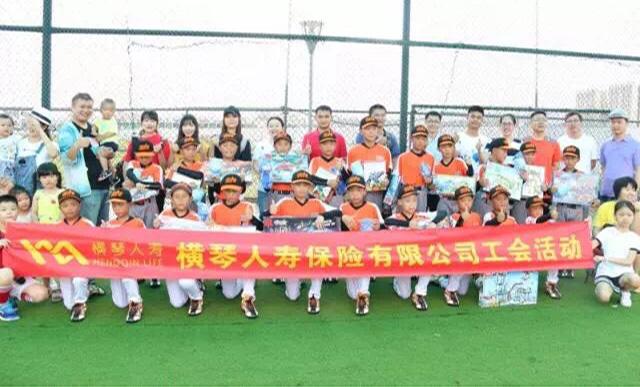 横琴人寿大爱助力棒球少年