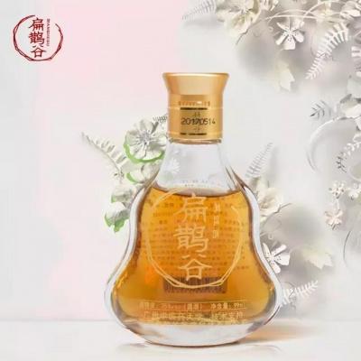 扁鹊谷养生小酒99ml小瓶装  12瓶/箱