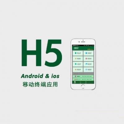 速达手机移动客户端年费卡H5