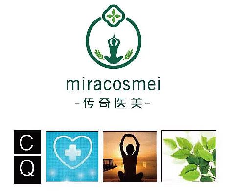 传奇医美 品牌logo设计一枚