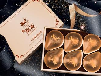 厦门燕窝礼盒设计|包装盒设计公司