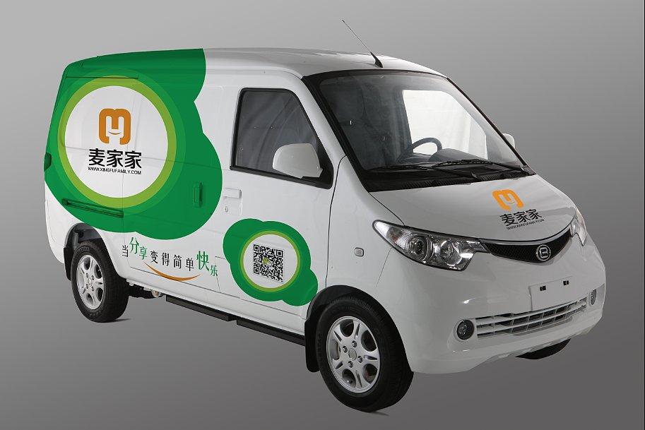 VI应用-车身广告设计案例