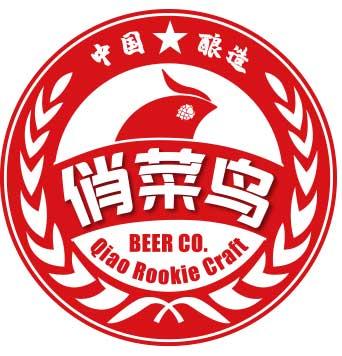 厦门logo设计品牌策划公司