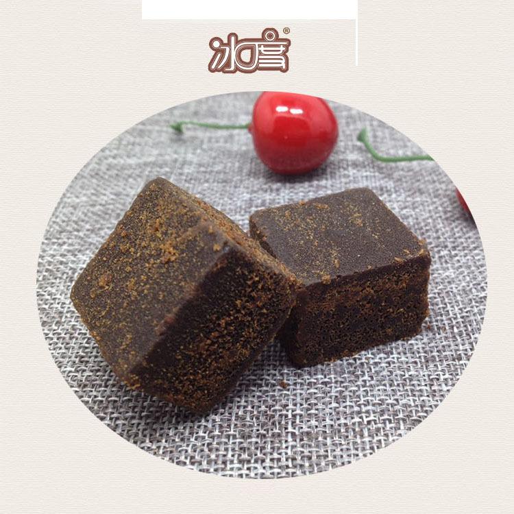 冰度 黑糖 老蔗糖土红糖块非云南古法手工黑糖块1斤简装15.8元包邮
