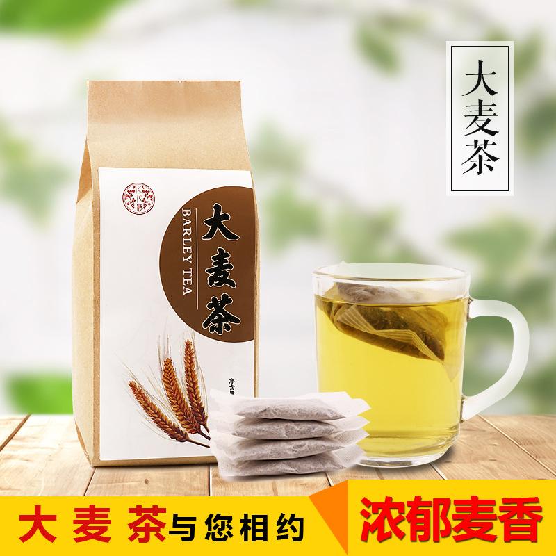 精选花草茶  大麦茶供应 袋泡茶 大麦茶每袋6g*40小袋两袋15.8包邮