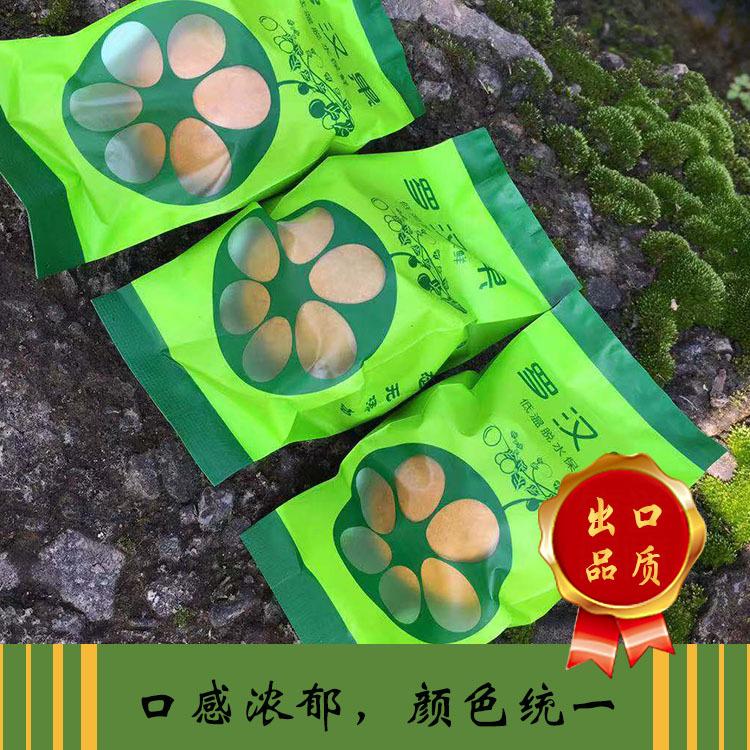 真空黄金低温脱水罗汉果大果礼盒装  一盒8个 广西桂林永福特产
