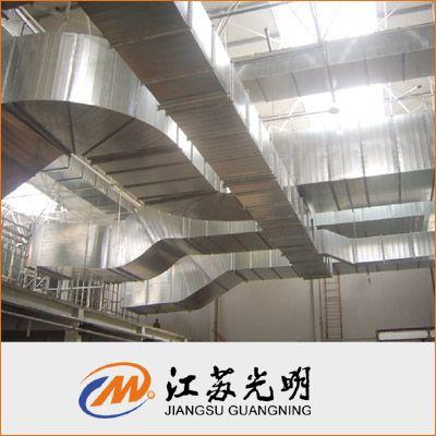 涂装空调机组功能段-风管