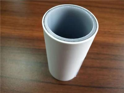 PSP钢塑复合管给水