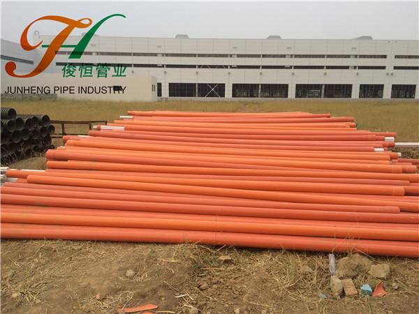PVC-C电缆线保护管