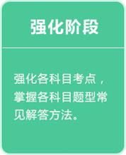 芜湖市考研辅导班有哪些_芜湖海天考研强化培训班