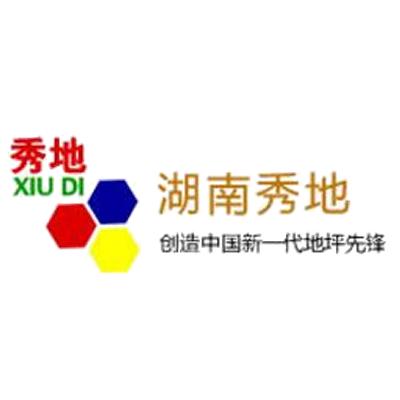 桂阳秀地装饰工程有限公司网站建设项目