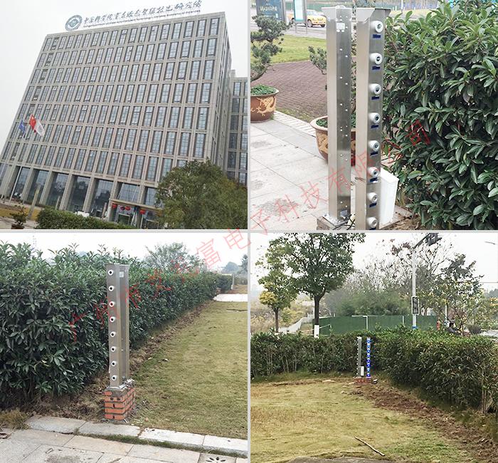 激光對射案例——重慶綠色智能技術...