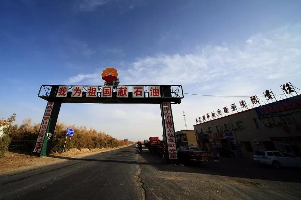 快訊:艾禮富電子大批量出貨到新疆...