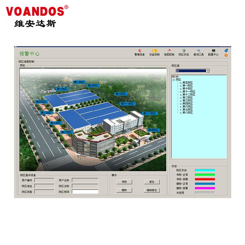 报警中心管理软件V1.0 AL-2005S/2010S-W