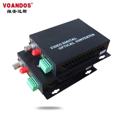 單路雙向RS485光纖轉換器  WS-1S08