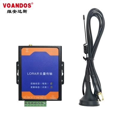 大功率无线收发器  WS-YZ07