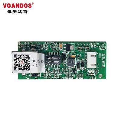 IP-485轉換模  AL-7480-1Z