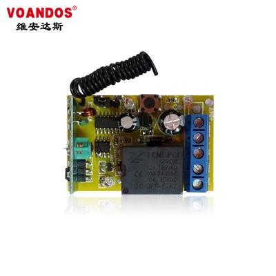 无线转有线模块 WS-6804