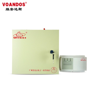 固話+GSM雙網多功能語音報警主機(16有線/無線) WS-616G