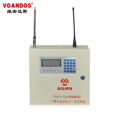 大功率无线报警主机 AL-2100TH
