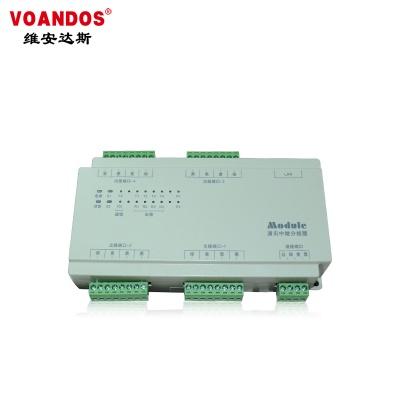 485/IP兼容4路中繼分線器AL-7458E