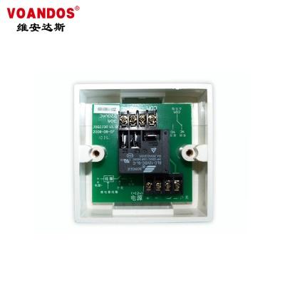 大功率繼電器擴展模塊AL-7466