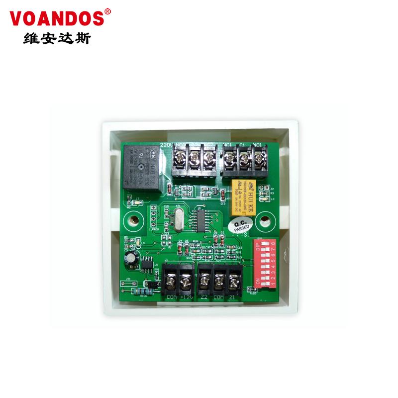 2路输入/输出智能联动模块AL-7468