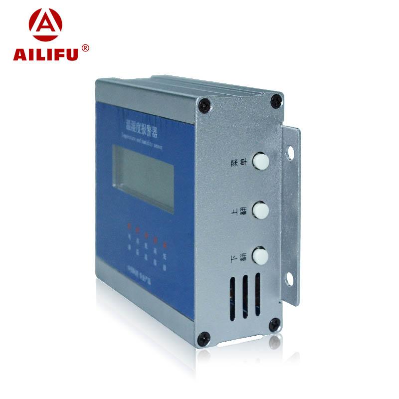 温湿度探测器 WS-SD01
