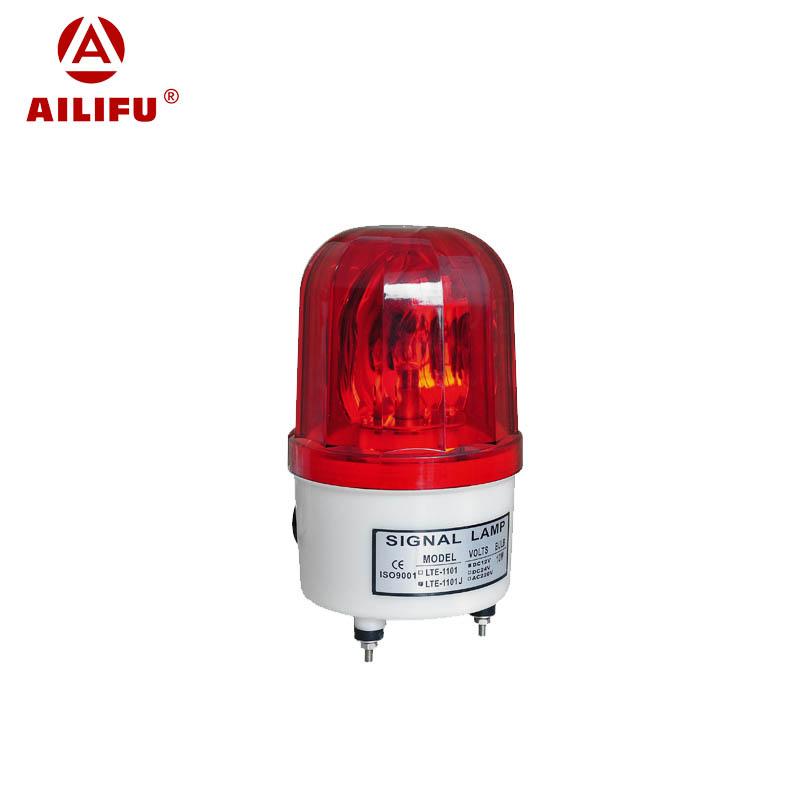 聲光報警器 頻閃燈(旋轉帶聲)WS-268Y-H