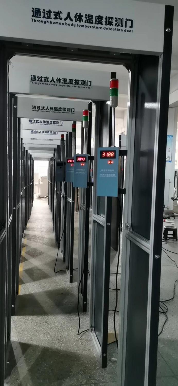 熱成像傳感器測溫門 VD-CWM03