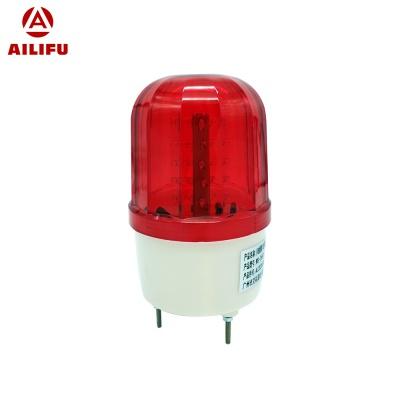 声光报警器(旋转带声)WS-268Y