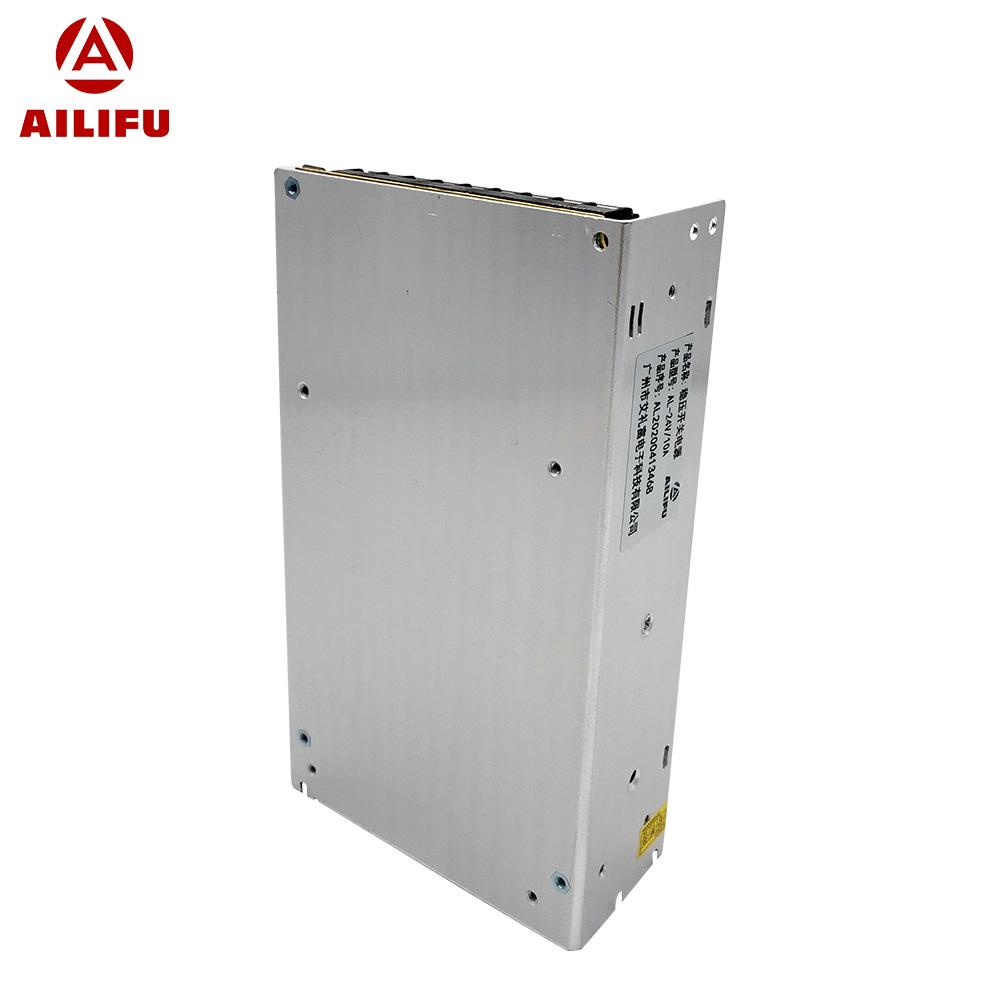 開關電源  AL-24V/10A