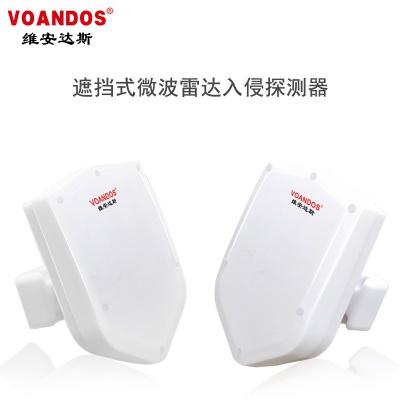 維安達斯遮擋式微波對射 微波雷達探測器  VDWB-150D