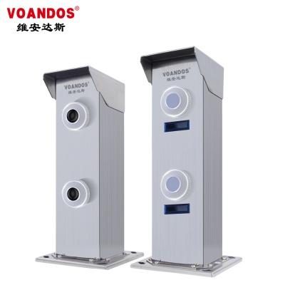 維安達斯 第六代-語音導航版激光入侵探測器 ABJ-xxx-2J