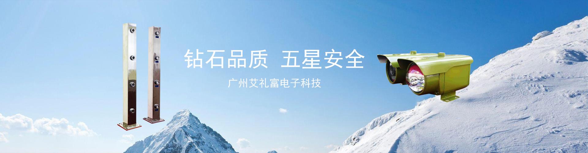 10月北京展會信息-廣州市艾禮富...