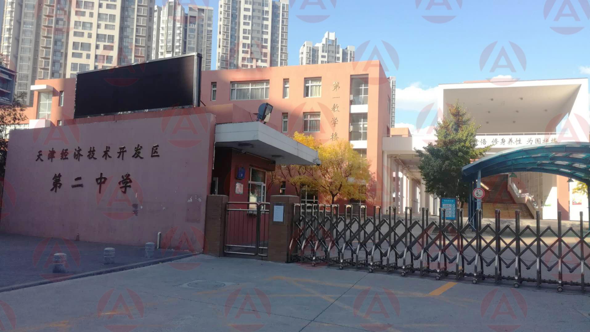 激光對射案例——天津市某開發區第二中學