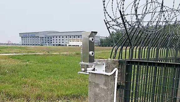 Sanxia Airport, Hubei