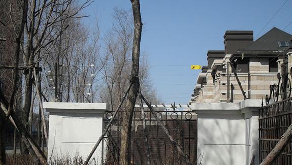 Villa Area, Harbin