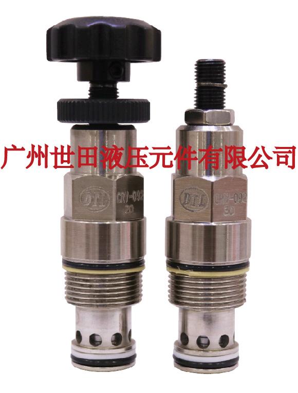 CRV-092先導式溢流閥