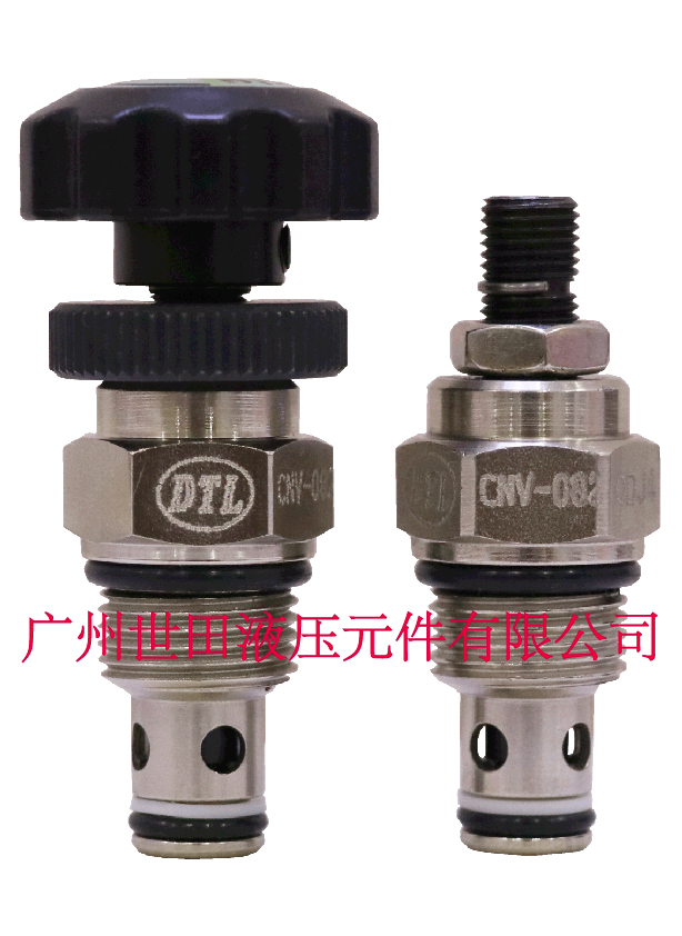CNV-082節流閥