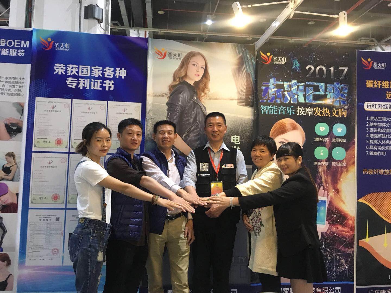 圣亚博体育官网登录品牌亮相上海国际亚博app体育官网服装、亚博app体育官网运动博览会