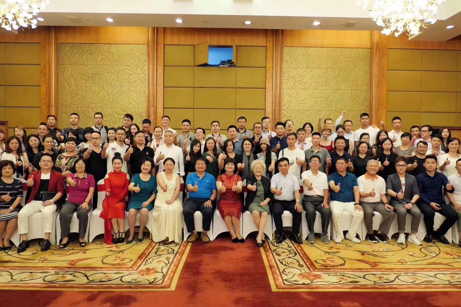 广东省服饰文化促进会 第二届会员大会选举
